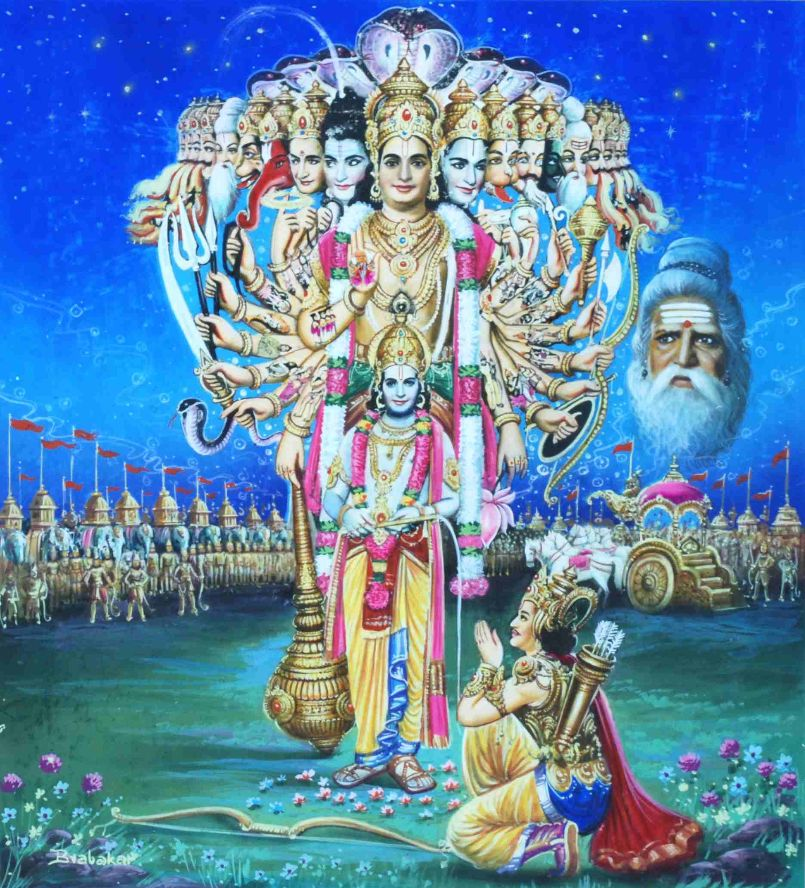 unnatural births in mahabharata In the mahabharata, two families vie for the throne of hastinapura these families, the kauravas and the pandavas, disagree about the proper line of succession most of the epic tale concerns the war between them, which culminates in the great battle of kurukshetra.