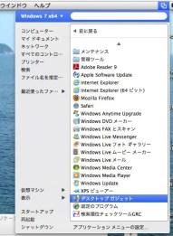 VMware Fusion よくある検索に答えます♪