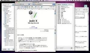 CotEditor から Jedit X Plus に乗り換えてみた
