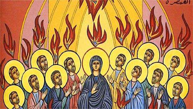 Solemnidad de Pentecostés (2016)