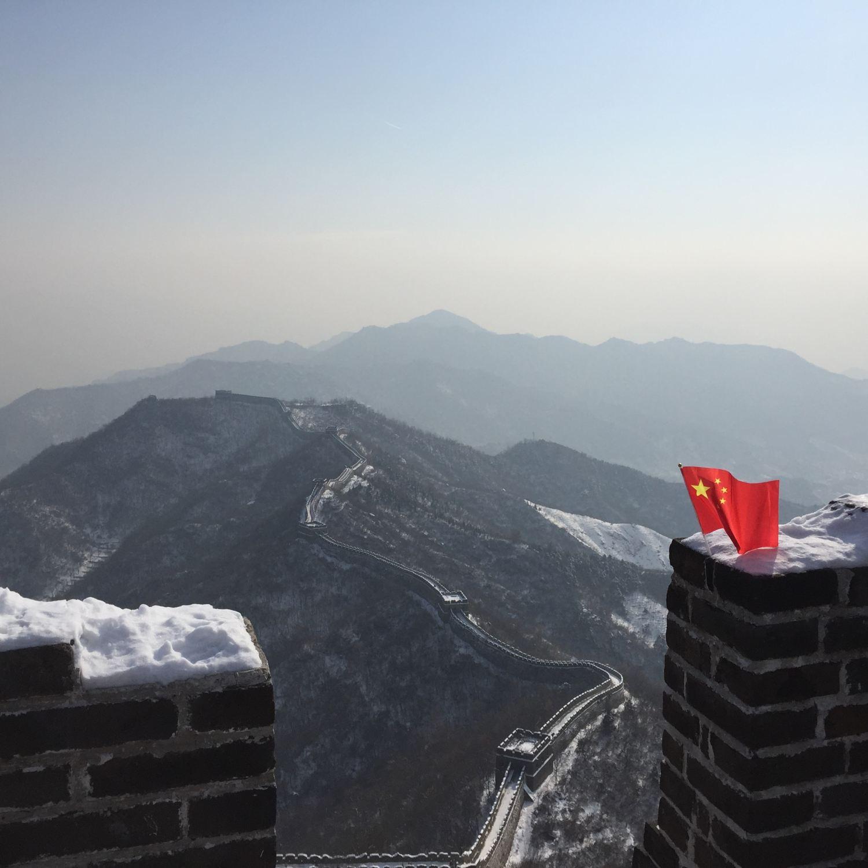 Maravilla Mundo Muralla China