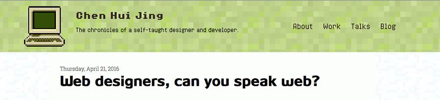 webdesigner_speak_web