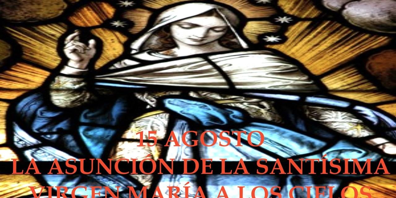 El dogma de la Asunción de María a los cielos
