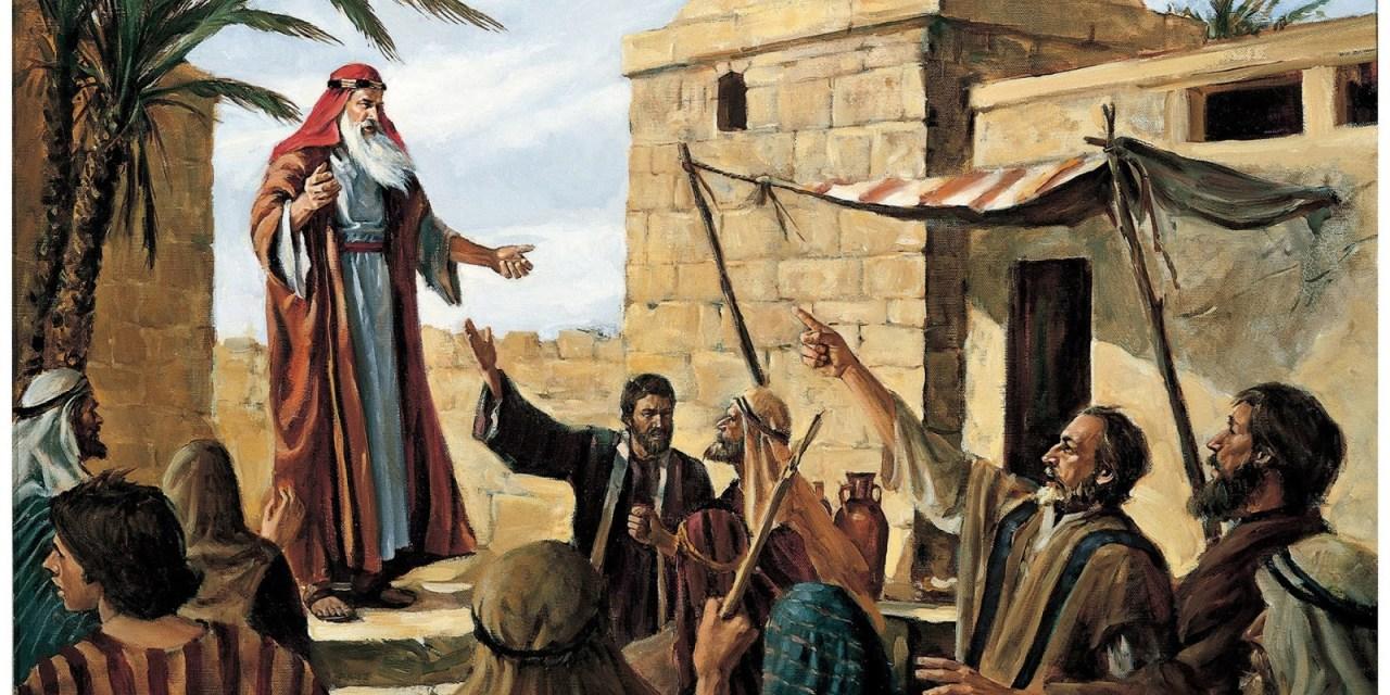 El clamor de Dios (Los libros proféticos)