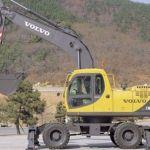 Volvo Ew170 Ew180 Excavator Service Parts Catalogue Manual