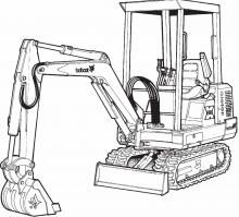 Bobcat 220, X220 Excavator Factory Service Pdf Shop Manual