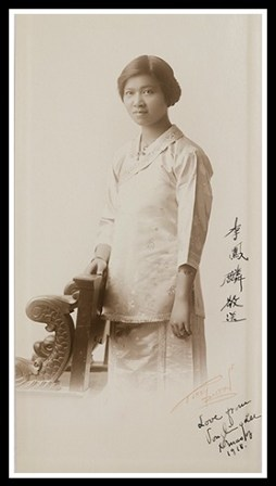 Vong-Ling, Chinese student, 1915