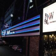 BNW Hotel
