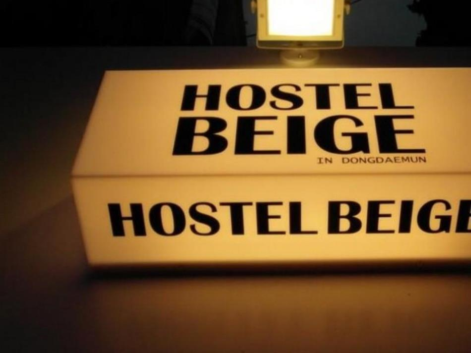 Beige Hostel