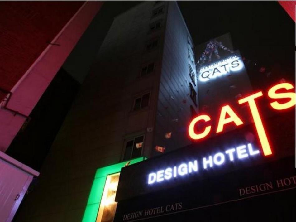 CATS Hotel
