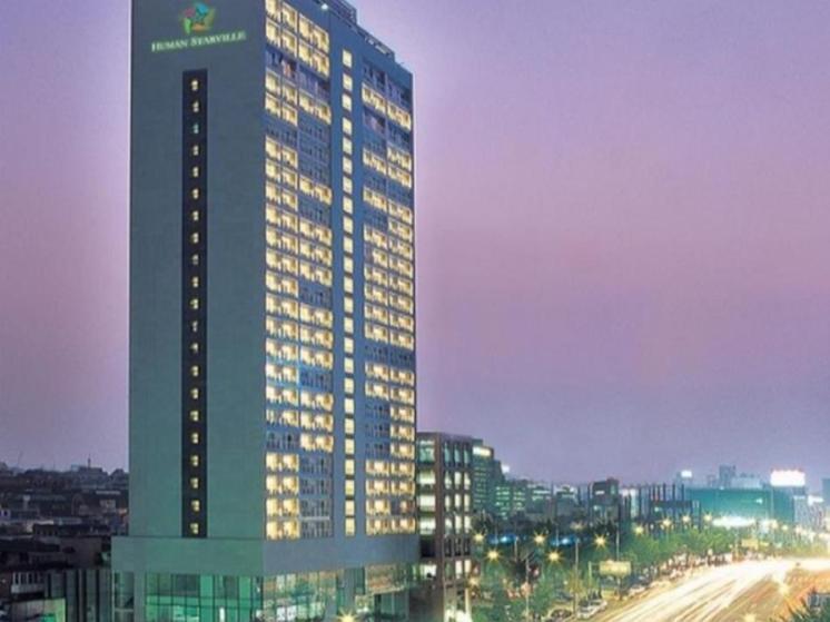 Cheongdam Human Starville