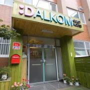 Dalkom Guest House