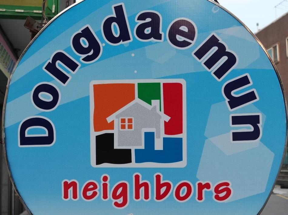 Dongdaemun Neighbors Guesthouse