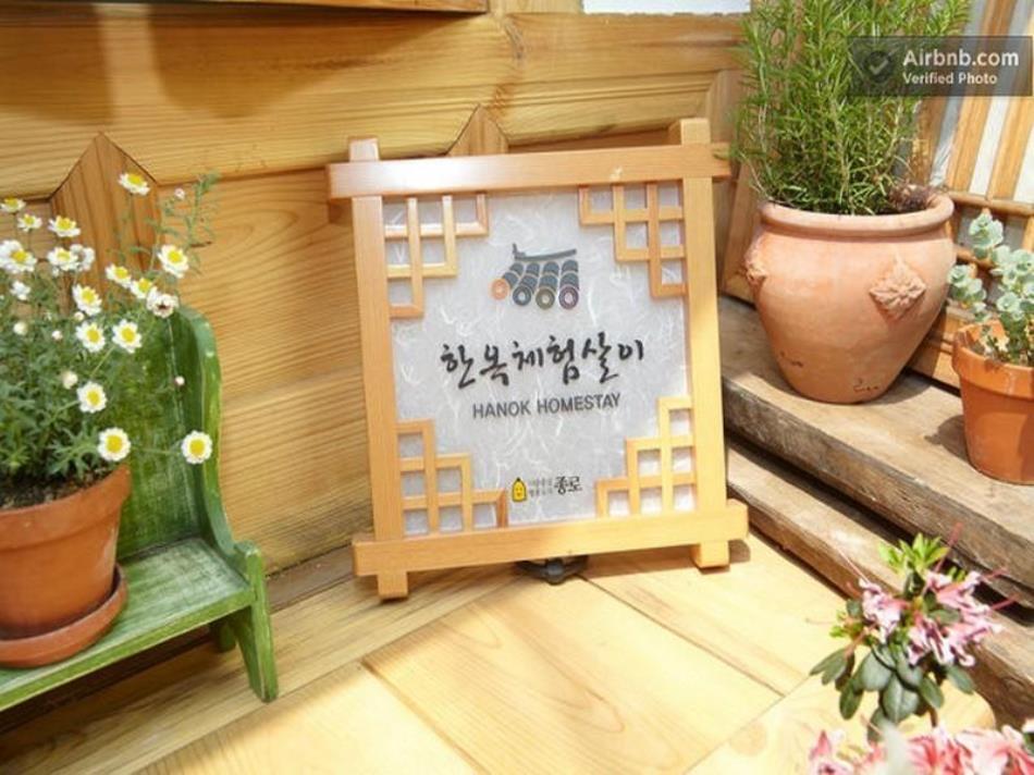 Goldfish Inn Seoul