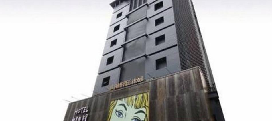 Happy Tears Hotel