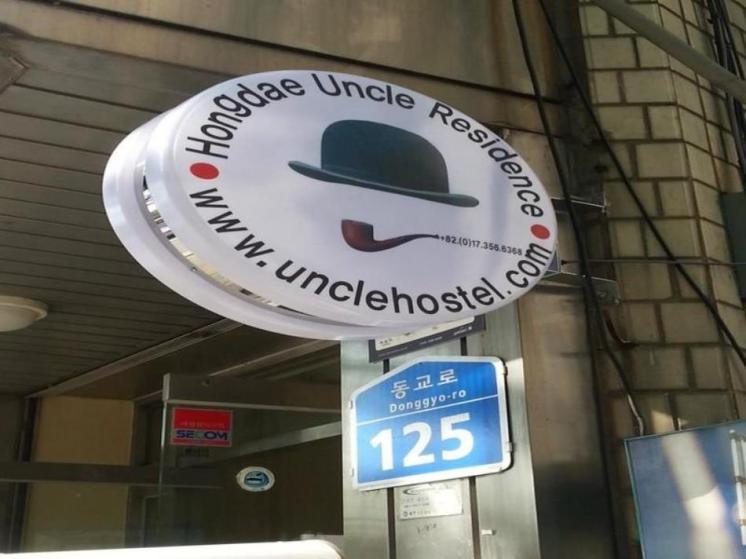 Hongdae Uncle Residence
