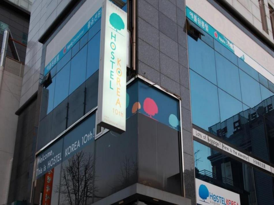 Hostel Korea Dongdaemun 10th