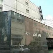 Hotel Cello