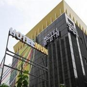 Hotel Mun