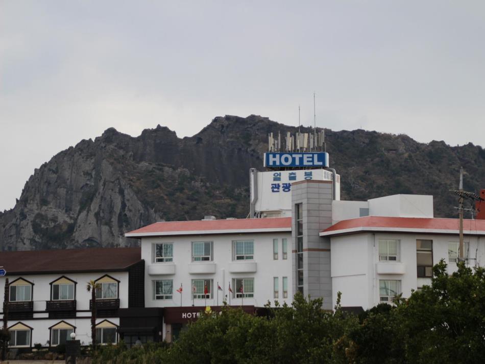 Ilchulbong Tourist Hotel