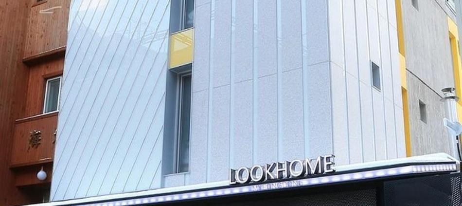 Lookhome Guesthouse