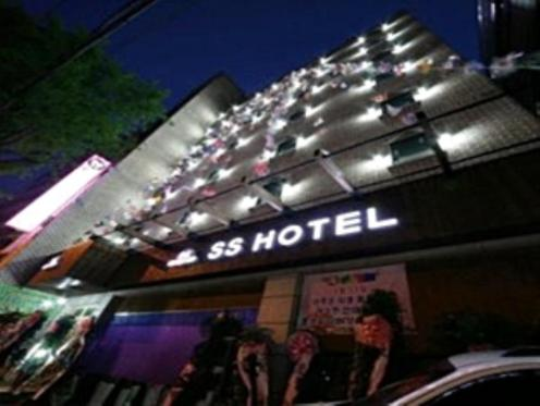 SangSang Hotel