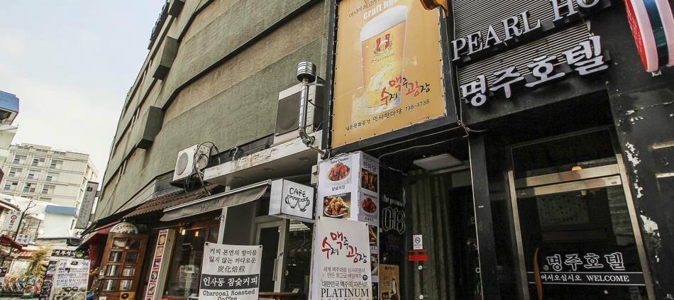 Seoul Insadong Pearl Hotel