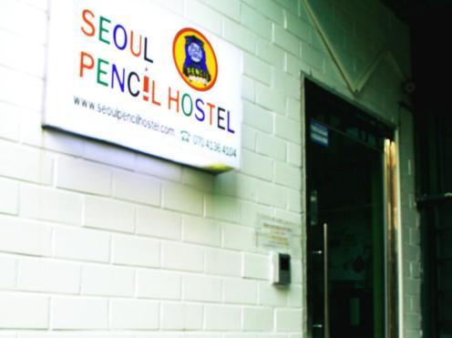 Seoul Station Pencil Hostel