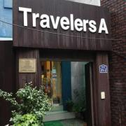 Travelers A Hostel