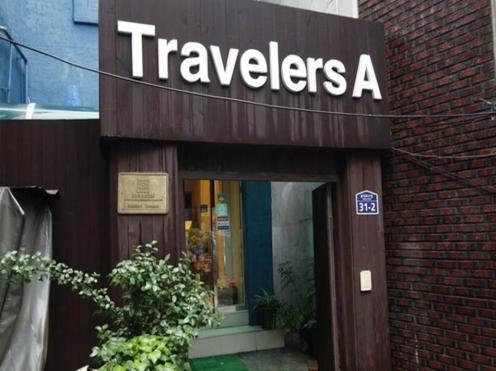 Travelers A Hostel