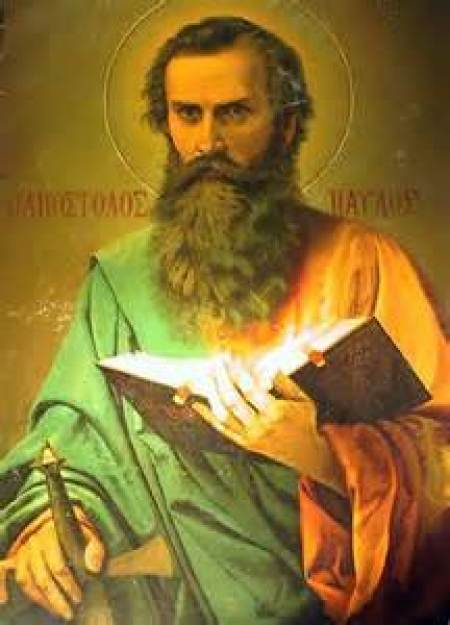 St. Paul the Apostle Public Domain Image