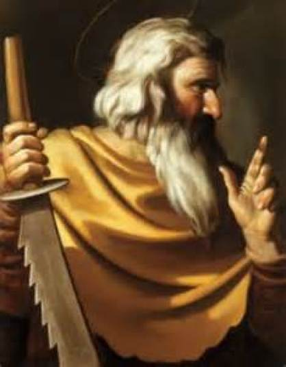 St. Simon the Zealot Public Domain Image