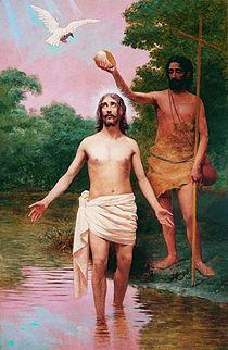 Baptism of Jesus Public Domain Image