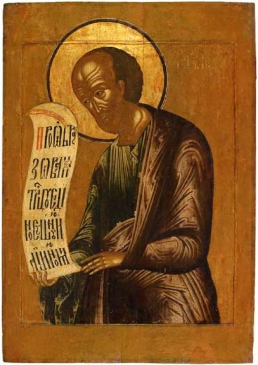 St. Elisha Public Domain Image
