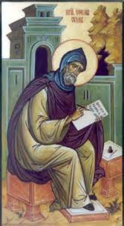 St. Ephrem of Syria Public Domain Image