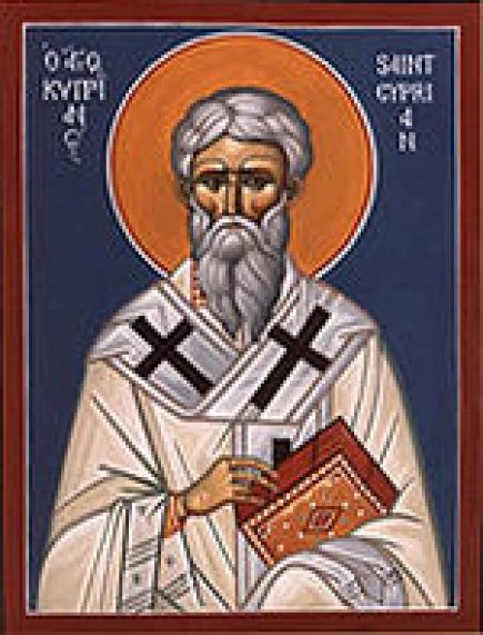 St. Cyprian Public Domain Image