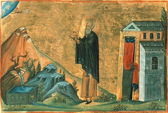 Saint Abraham the Hermit (credits/details)