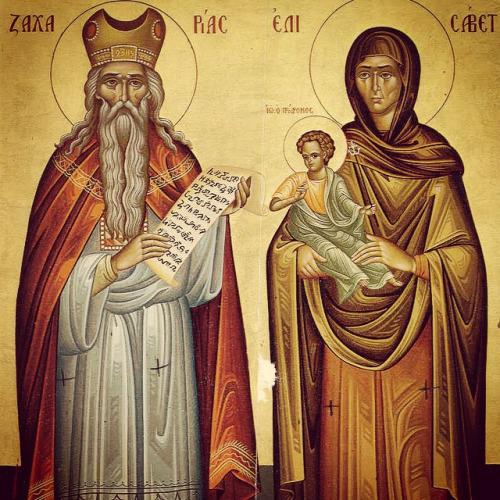 Saints Zachary and Elizabeth (source)