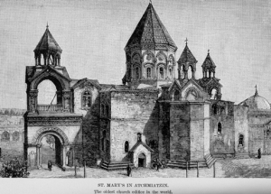St. Mary's in Etshmiadzin, reputed to be the largest church edifice in the world.