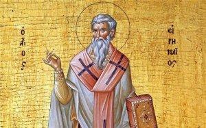 Irenaeus-of-Lyons