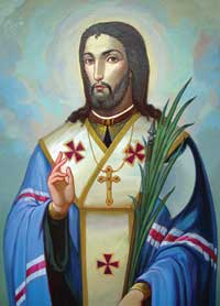 St. Josaphat Feast Day