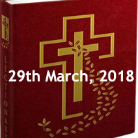 Holy Thursday Chrism Mass Holy Thursday – Evening Mass of the Lord's Supper Today's Audio Mass Readings –Lectionary: 39