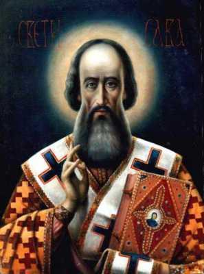 icon of Saint Sava, date unknown, artist unknown; swiped off the Wikipedia web site
