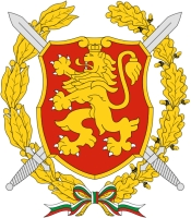 coat of arms for the Bulgaian Armed Forces