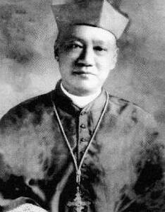 Bishop Alfredo Verzosa y Florentin