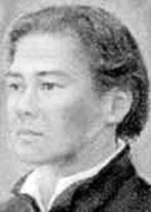 Blessed Didacus Yuki Ryosetsu