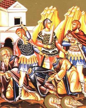 Martyrs of Mount Sinai