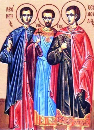 detail of an illustration of the Martyrs of Tripoli, date and artist unknown; swiped from Santi e Beati