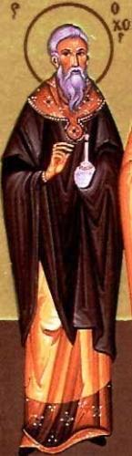 sveti Antioh - mučenec