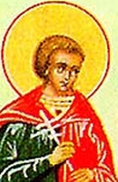 Saint Appian of Caesarea